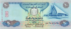 220 AED dirham