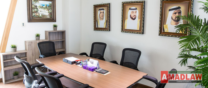 Business formation in the UAE be Amadlaw