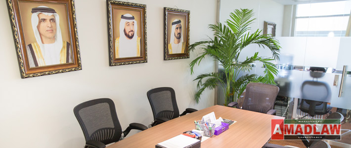 Start a Company in the UAE with Amadlaw