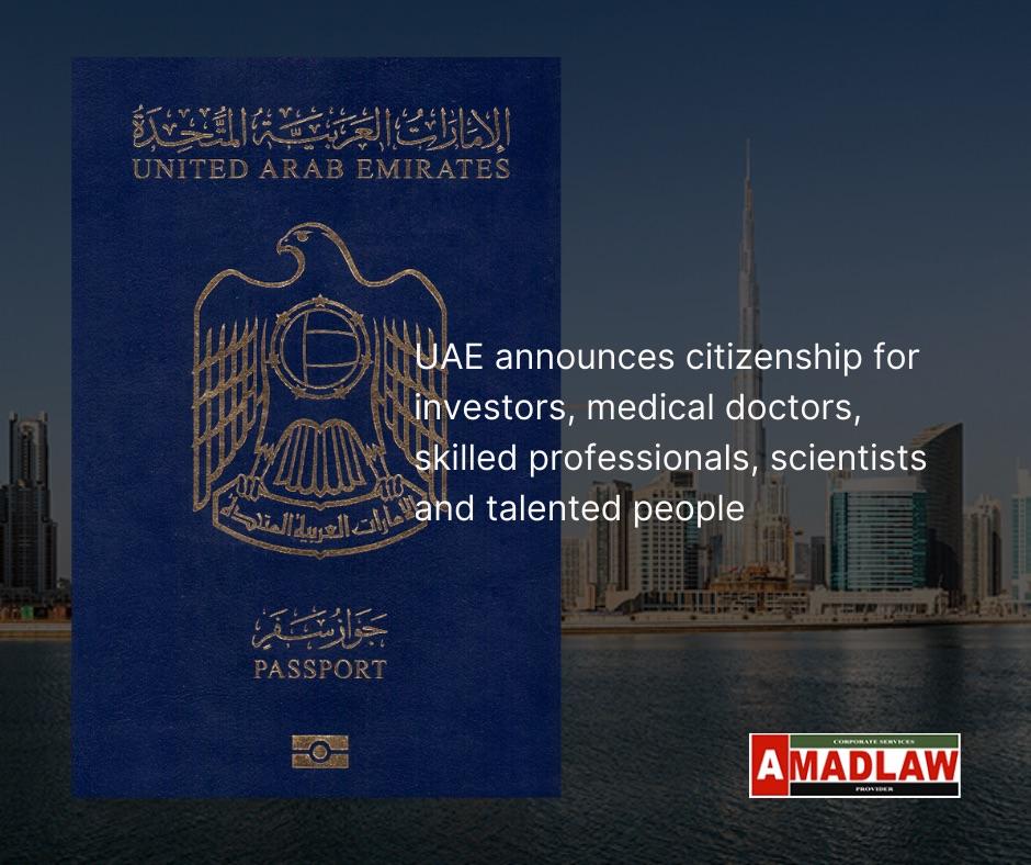 Власти ОАЭ анонсировали изменения в законе о предоставлении гражданства выдающимся иностранцам